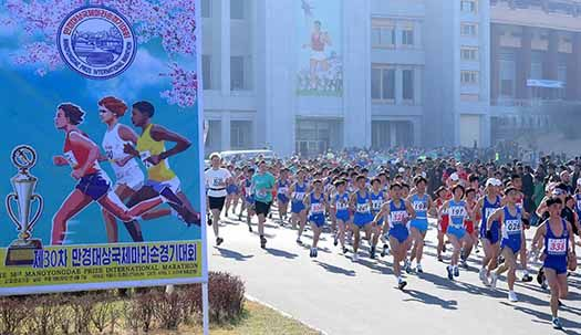 외국인이 맥 못 추는 평양 국제 마라톤