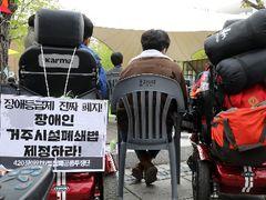 법원, 이혼 말다툼 중 흉기로 남편 찌른 20대 '집유'