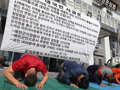 FBI, 북한 대사관 침입 '자유조선 멤버' 체포···왜