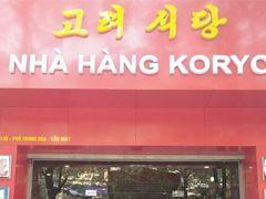 """S급 가수 3000만원"" 대학축제 공연, 결국은 등록금"