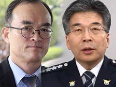 盧 해수부장관서 文의 부산시장으로···봉하 간 오거돈