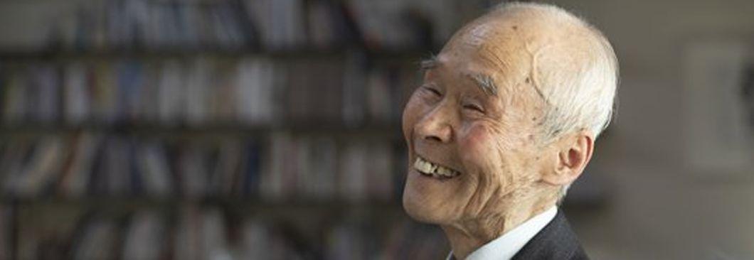 94세 할아버지의 아내 전상서