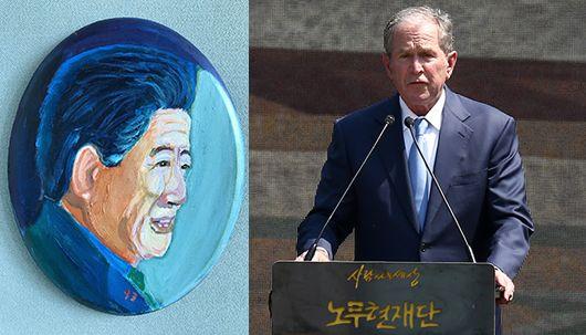 부시가 직접 그린 노 전 대통령 초상화