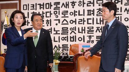 이인영 나경원 오신환 만났지만 합의 실패…영상보니 '서먹서먹'