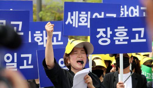 """""""자사고 폐지 반대"""" 학부모 1000여명 시위"""
