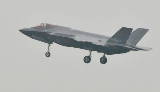 [단독]'스텔스 F-35A' 2대, 청주 기지 도착