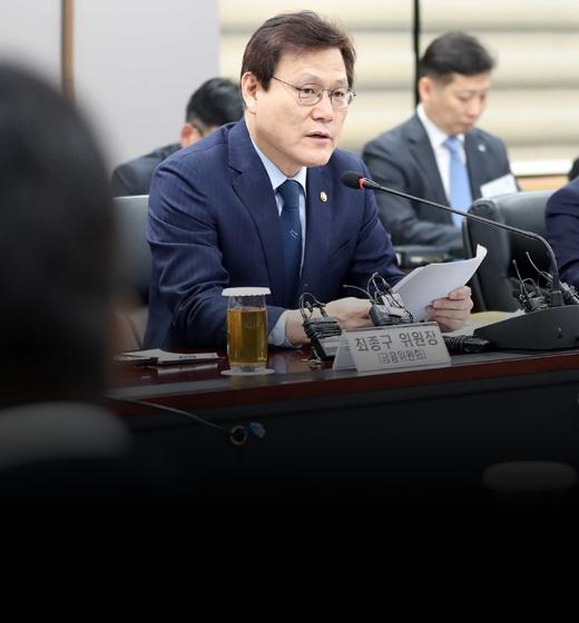 '강경화 교체설' 뒤숭숭한데김현종 미묘한 외교부 회동