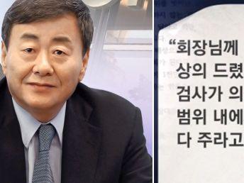 남북, 월드컵 2차예선서 만난다···29년 만의 평양 대결?