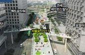 서울로7017에 연결 통로 남산 가기 쉬워진다