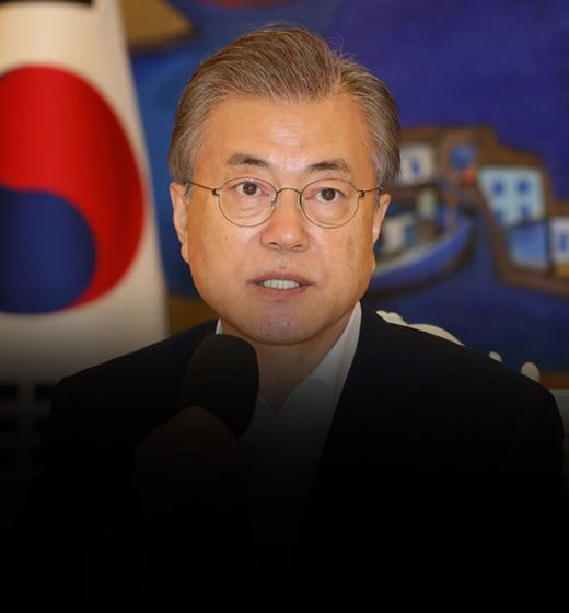 """""""정부, 北과 동조한다는대북관 논란 안타깝다""""文,예비역 장성에 속내"""