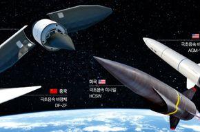 미·러·중에 불붙은 극초음속 무기…한국은 낮잠