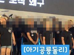 """BTS교통카드 버릴 이유 없다""···길에서 주우면 횡령죄"