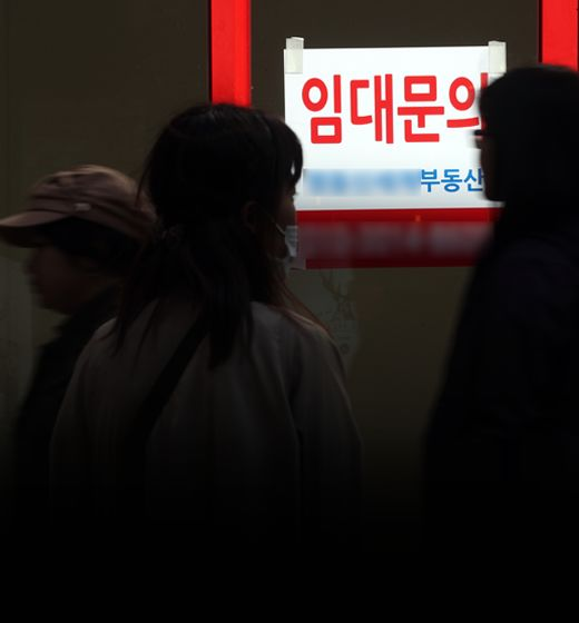 韓 경기침체 확률 40%?美 연준이 보내온 경고