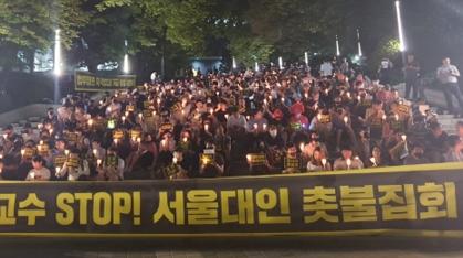 """""""사퇴 하라"""" 조국 향한 제자들의 촛불…서울대 집회 500명 모여"""