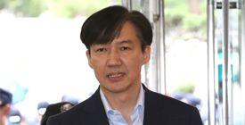 조국 법무장관 의혹 논란