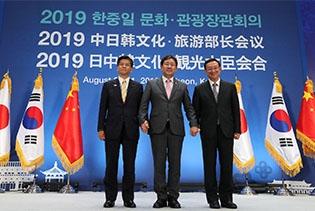 '도쿄올림픽 보이콧 없다' 협력 약속한 한국 문체부 장관?