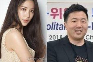 영화 '어벤져스' 배우 수현위워크 대표 차민근과 열애
