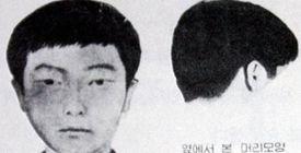 공개된 '살인의 추억' 용의자
