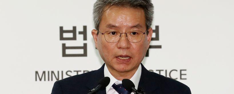 """檢개혁위 """"법무부 검사들 다 돌려보내라"""""""