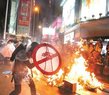 홍콩 시위 격화하는데홍콩 ELS 괜찮을까