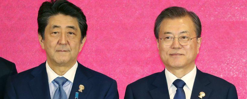 지소미아 봉합···한국은 '어음' 일본은 '현찰' 받았다