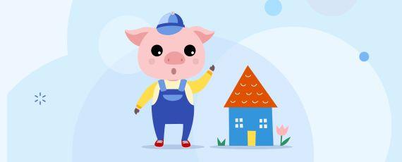 아기돼지 3형제 셋째,  지금 집을 짓는다면?