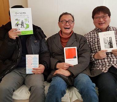 """페미 공부하는 50대 아저씨들""""내 안의 가부장 깨고싶다"""""""