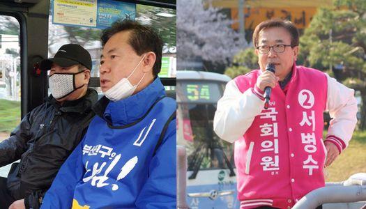 김영춘·서병수 부산 접전, 변수는 제3후보 정근