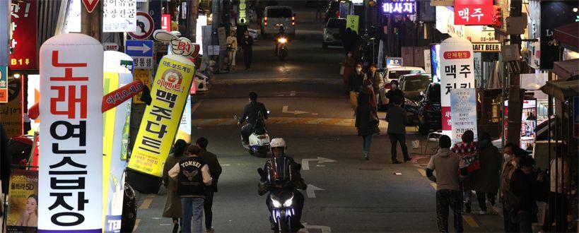'밤' 덮친 코로나···이태원·서래마을 술집서도 확진