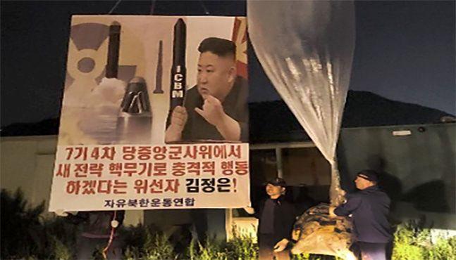 10년간 대북전단 날렸다···자유북한운동연합, 북 반발 속 대북전단 50만장 또 살포해