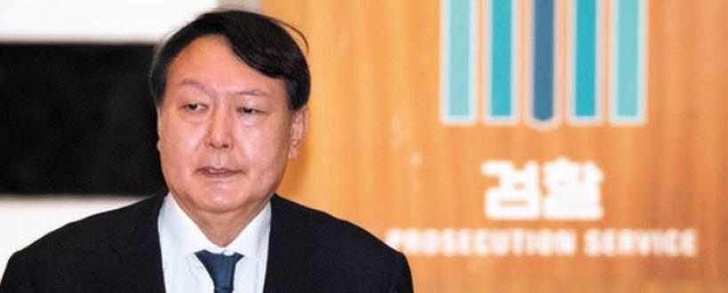 """검사장들의 반기 """"추미애 수사지휘는 위법"""""""