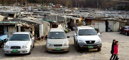 피난민 살던 판잣집 9억에 산다없어서 못파는 '뚜껑'의 정체