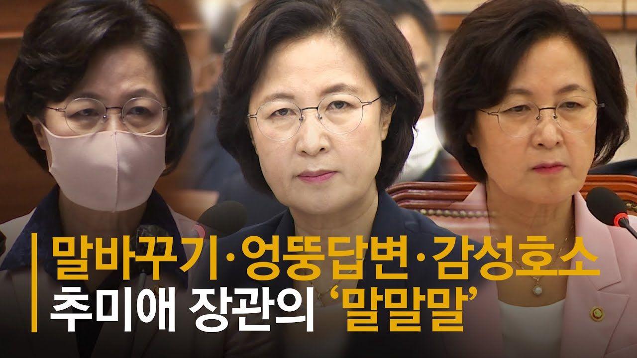 """""""빙상여제 이상화도 아들과 같은 병"""" 소설 쓰냐던 秋어록들"""