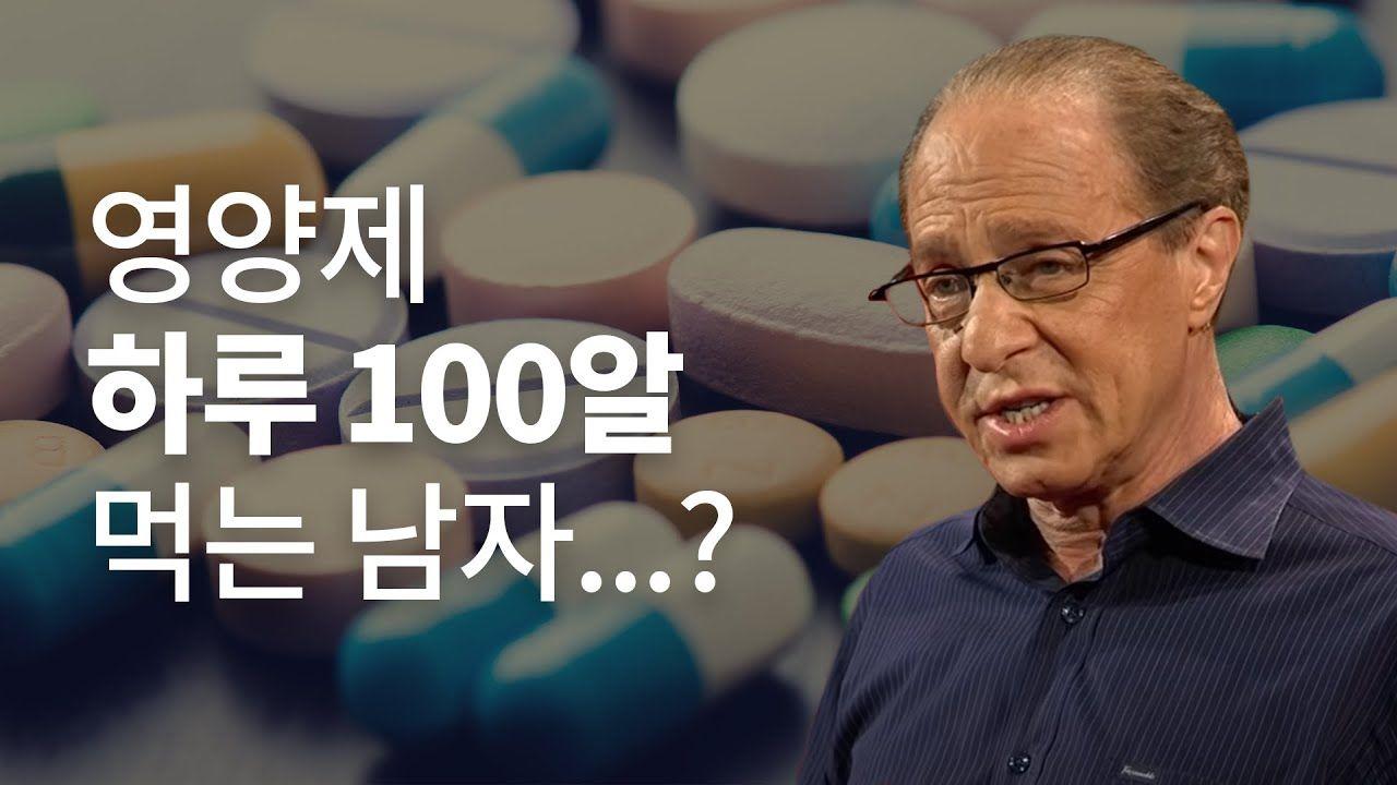 """""""10알씩 입에 털어요"""" 무심코 먹는 영양제 하루에 몇 알까지 가능할까?"""