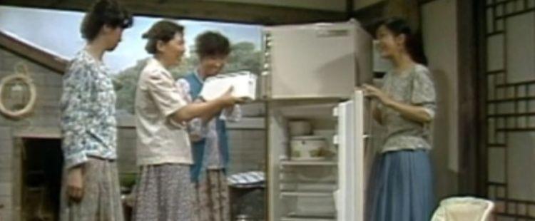 짠순이 복길네 냉장고 들이던 날, 동네 잔치가
