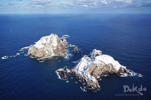 독도의 하늘·땅·바다, 4계절 사진 100여 장 무료