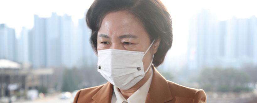 검사들 감찰기록 요구, 박은정은 묵살했다