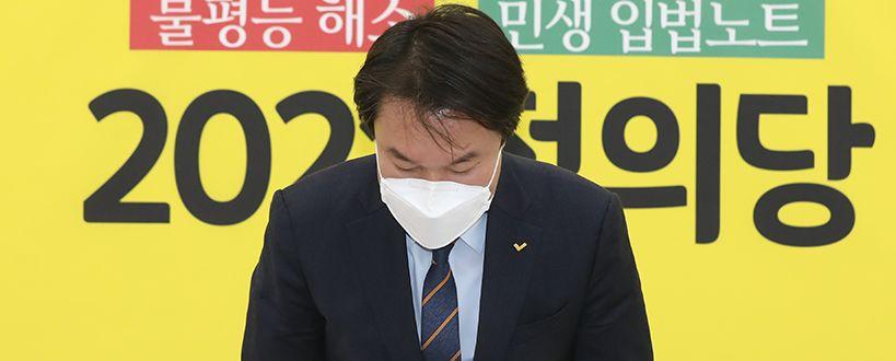 """김종철 """"식사 후 부적절 신체접촉, 변명 여지 없다"""""""