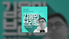 """[단독]""""천안함 재조사, 이인람 위원장 지시였다…수시 채근도"""""""