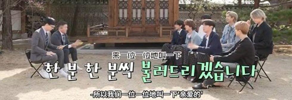 """BTS 100분 영상, 사흘 꼬박 번역"""