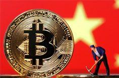 중국 비트코인 채굴 업체<br/>90% 폐쇄···코인가격 출렁