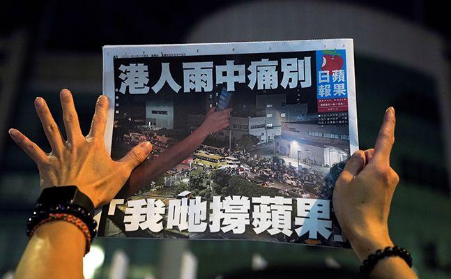 """[이 시각] """"빗속에서 고통스런 작별…"""", 홍콩 반중매체 빈과일보 폐간"""