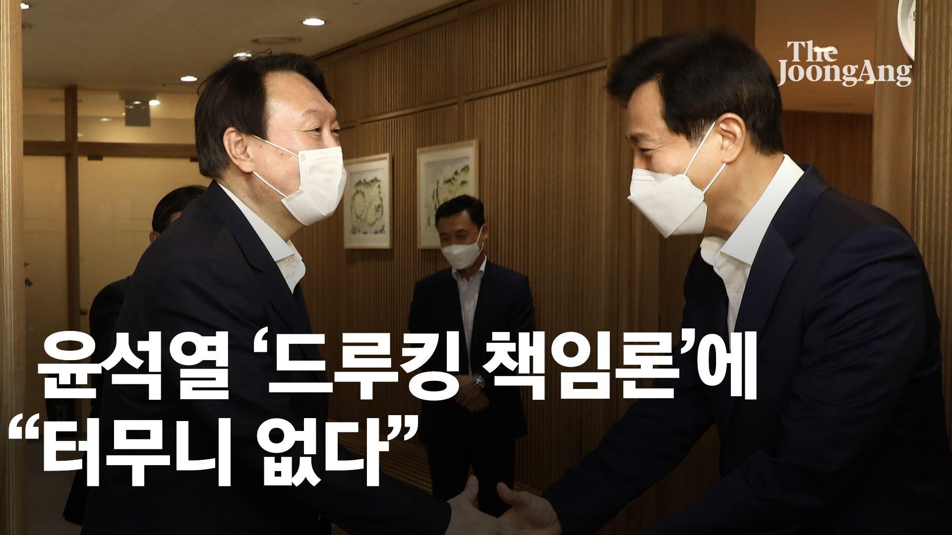 """""""드루킹 원죄론, 터무니 없다""""…윤석열 '국힘 8월 입당설'엔 """"늦지 않게 결정"""""""